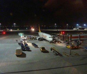薩比哈・格克琴國際機場發生爆炸造成2傷(12.23)