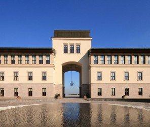 土耳其兩間大學榮登世界小型大學前10名(01.26)