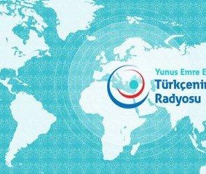 【語言】聽廣播學土耳其文,土語之聲(Türkçenin Sesi Radyosu)