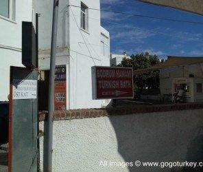 【博德魯姆Bodrum】 巴士站對面的土耳其浴(Bodrum Hamam)