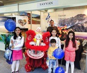 台湾参加安卡拉国际旅游展(04.25)