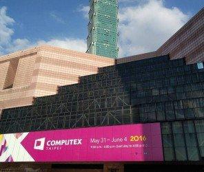 台北國際電腦展,土商採訪側記