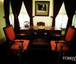 【阿達納】土耳其國父故居(Adana Atatürk Evi Müzesi)