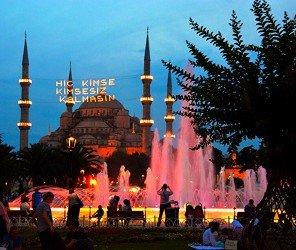 土耳其舉國放假慶祝開齋節(07.05)