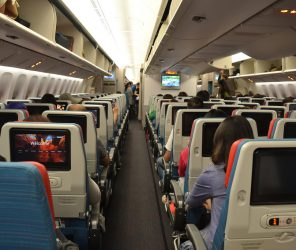 【交通】2016 土耳其航空,台北直飛伊斯坦堡搭乘體驗