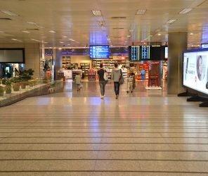 【交通】伊斯坦堡阿塔圖克機場(IST)國際線全攻略