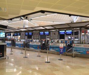 【交通】伊斯坦堡阿塔圖克機場(IST)國內線全攻略