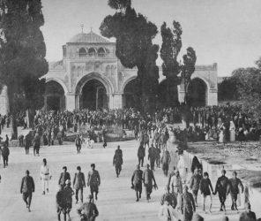 看「耶路撒冷」的爭端中,土耳其的角色