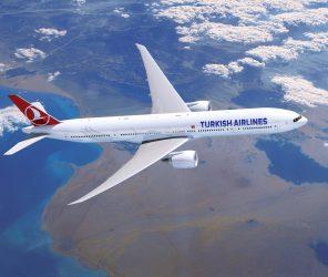 【交通】2017年末土耳其航空 台北直飞伊斯坦堡check