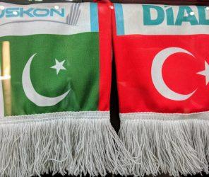 另一張星月旗 – 巴基斯坦土耳其關係