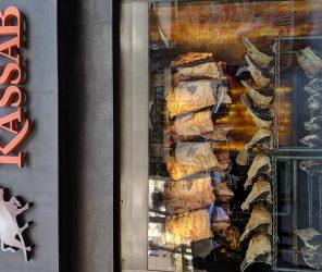 全球探訪土耳其料理-德黑蘭 卡薩餐廳 (Kassab Restaurant)