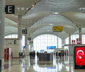 伊斯坦堡新機場 實地走訪進度分享