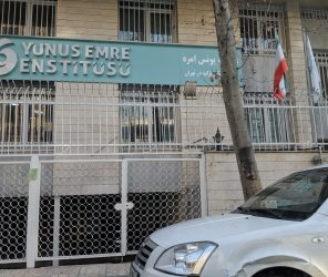 【德黑蘭土文課】報名尤努斯・埃姆雷學院(Yunus Emre Enstitüsü)土語課程