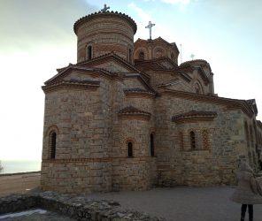 【旅遊說書連載】巴爾幹半島與土耳其的連結-北馬其頓、科索沃篇