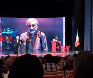 德黑蘭 FIFF國際影展 觀賞土耳其電影遊記