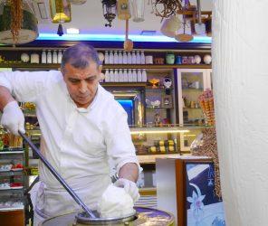 土耳其連鎖冰淇淋MADO發跡地:亞夏蛋糕店(Yaşar Pastanesi)