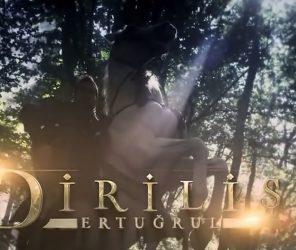 土版權力遊戲《埃爾圖魯爾(Diriliş: Ertuğrul)》巴基斯坦全力風靡