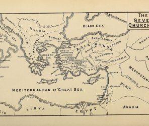 基督徒的土耳其朝聖重點:啟示錄七教會