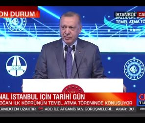 豪賭伊斯坦堡運河計畫 六月份下半新聞整理