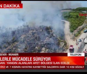 土耳其水深火熱天災不斷 七月份下半新聞整理